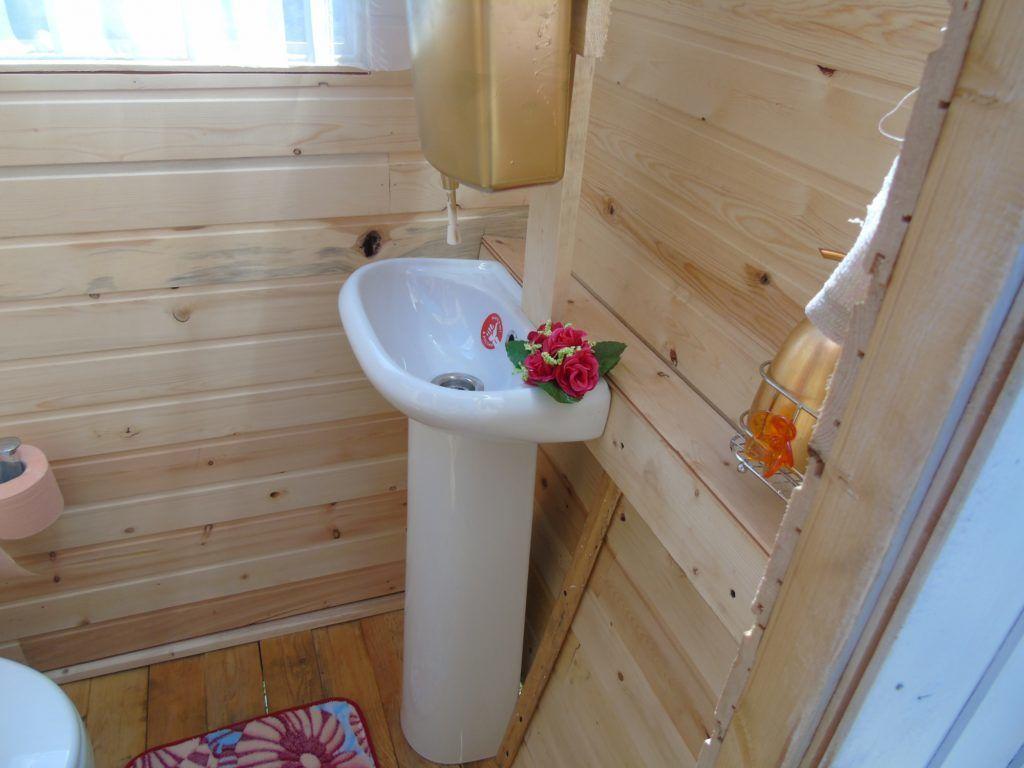 Turba tuvaletleri